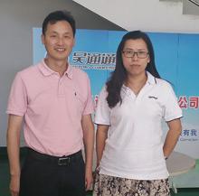 华振机械钣金加工与吴通通讯的合作案例